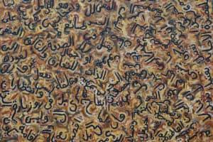 Fouad Agbaria, Nostalgia, 2015, acrylic on canvas, 120 x 120 cm