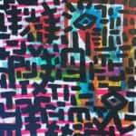 Untitled III, 2015, acrylic on canvas, 130 x 101 cm