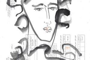 Shafik Radwan, Untitled SR.13 (2011), watercolor on paper, 42 x 30 cm