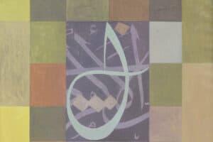 Sliman Mansour, Letter L, 2009, oil on canvas, 100 x 83 cm