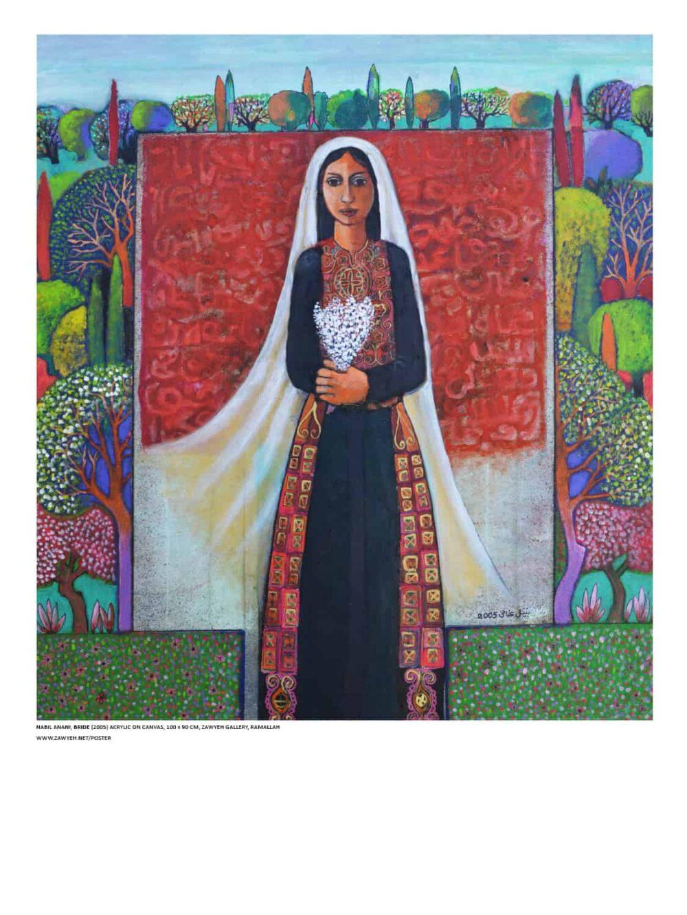 Bride by Nabil Anani