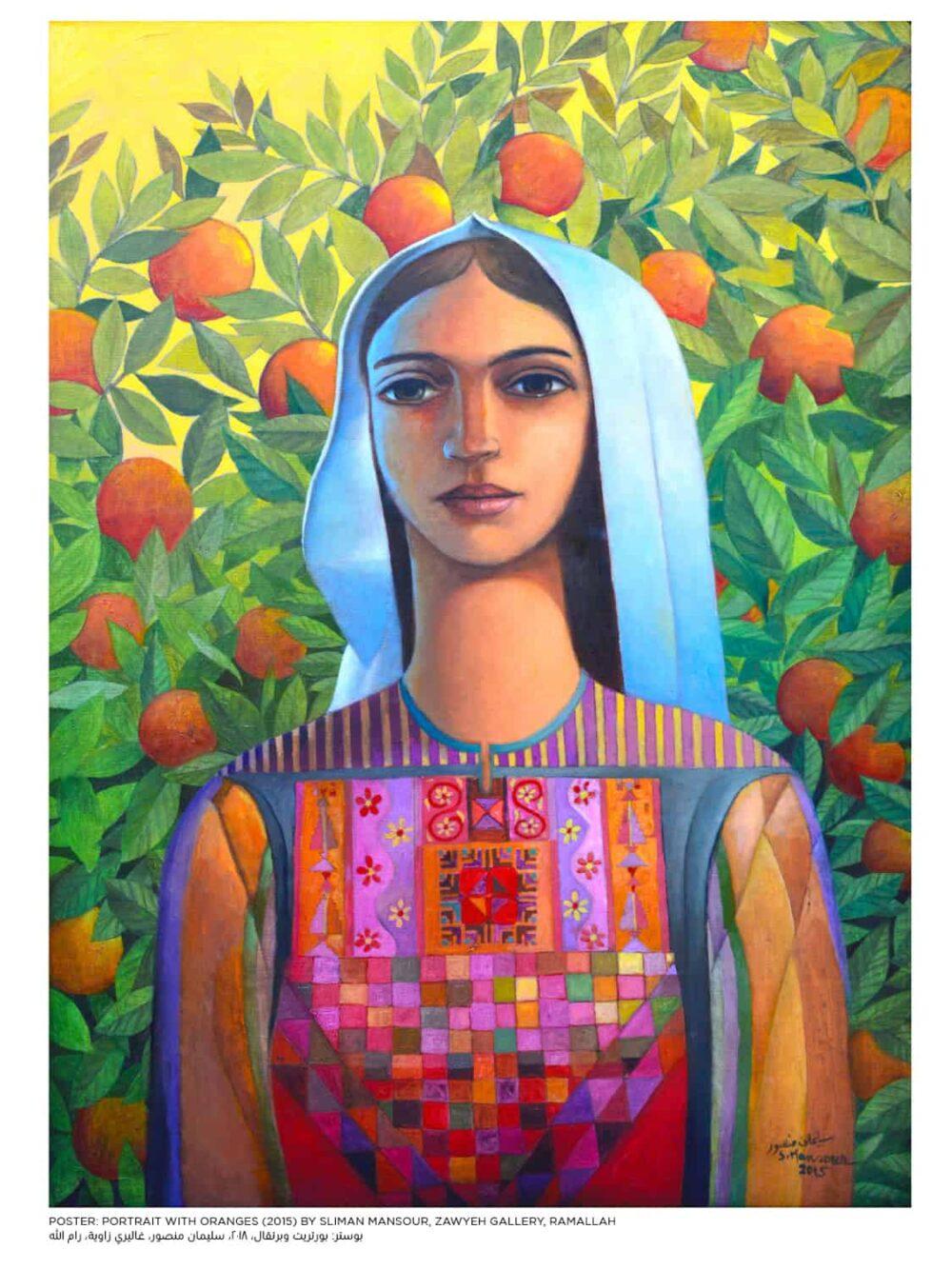 Portrait with Oranges by Sliman Mansour