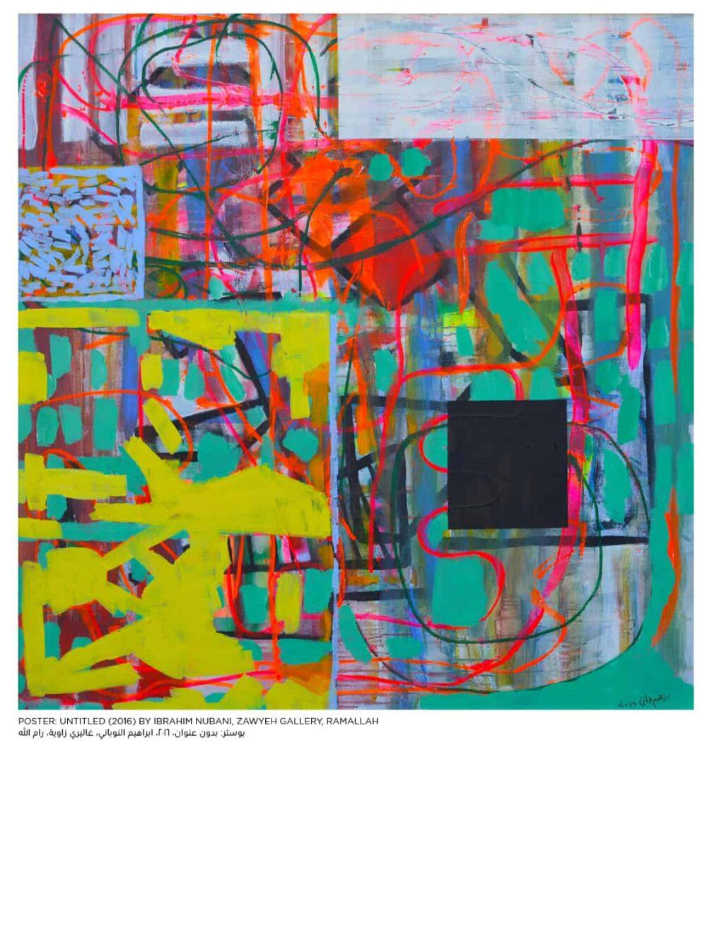 Untitled (2016) #1 by Ibrahim Nubani