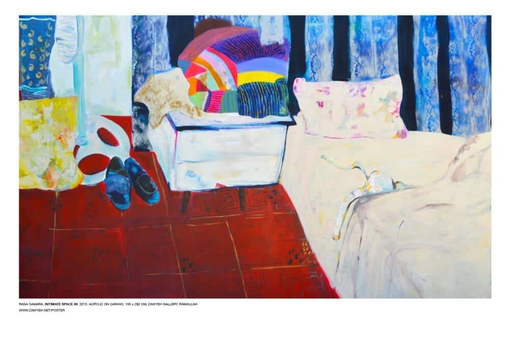 Intimate Space #6 by Rana Samara