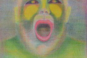 Sager Al Qatil, Untitled #17, 1985, mixed media on paper, 46 x 32 cm