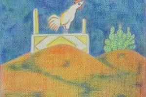 Sager Al Qatil, Untitled #15, 1999, mixed media on paper, 30 x 22 cm