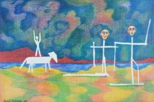 Sager Al Qatil, Untitled #3, 1990, mixed media on paper, 32 x 46 cm