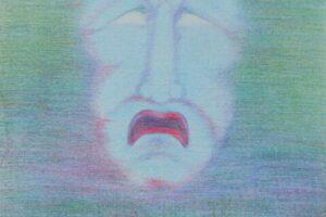 Sager Al Qatil, Untitled #11, 1985, mixed media on paper, 46 x 32 cm