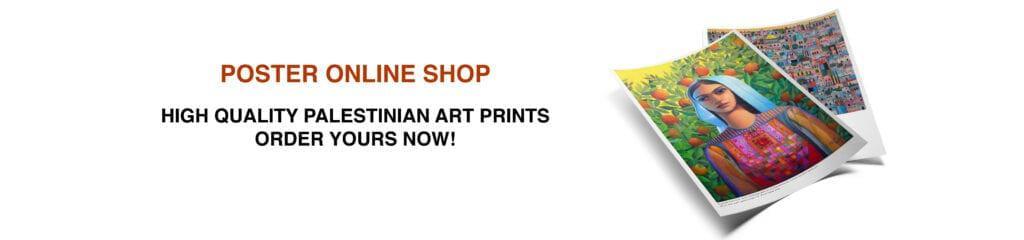 Poster Shop Palestinian Art Zawyeh Gallery