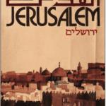 Jerusalem, 1979, original poster, 60 x 44 cm