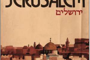 Samir Salameh, Jerusalem, 1979, original poster, 60 x 44 cm