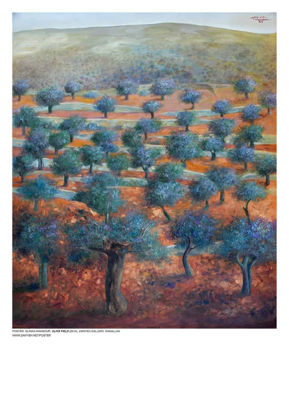Olive Field by Sliman Mansour