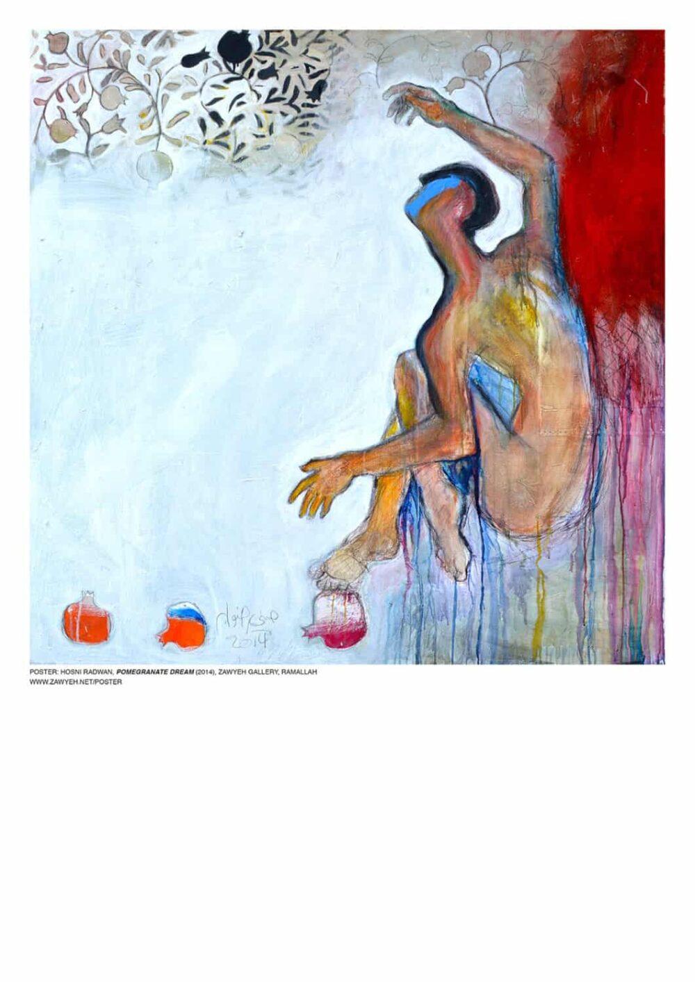 Pomegranate Dream by Hosni Radwan