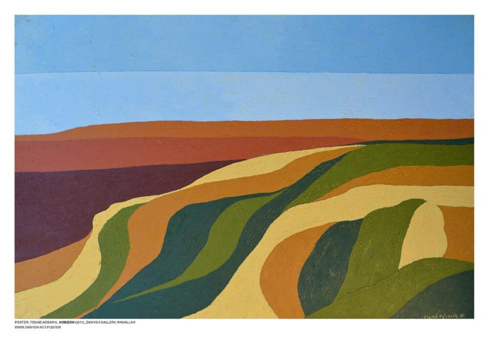 Horizon by Fouad Agbaria