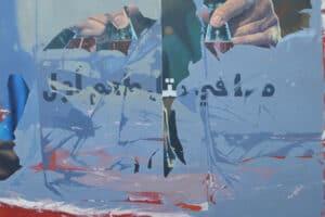 Bashar Khalaf, In Search of a Portrait #10, 2019, oil on canvas, 170 x 170 cm