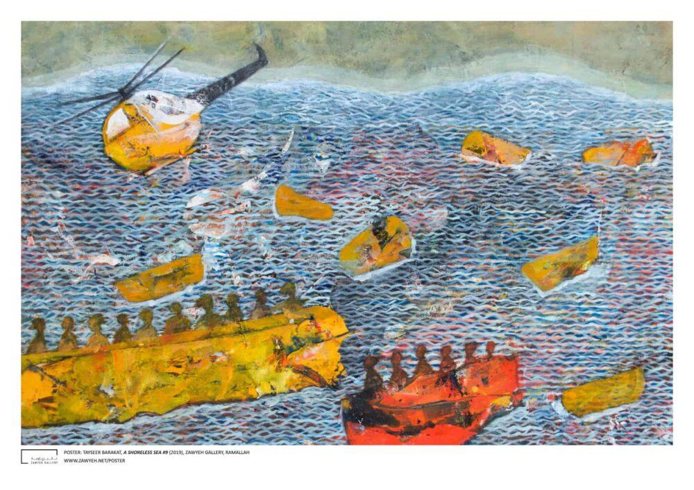 A Shoreless Sea #9 by Tayseer Barakat Poster