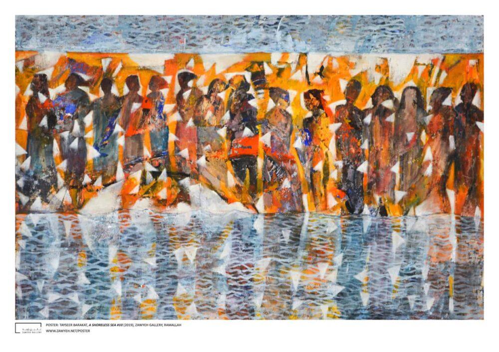A Shoreless Sea #10 by Tayseer Barakat Poster