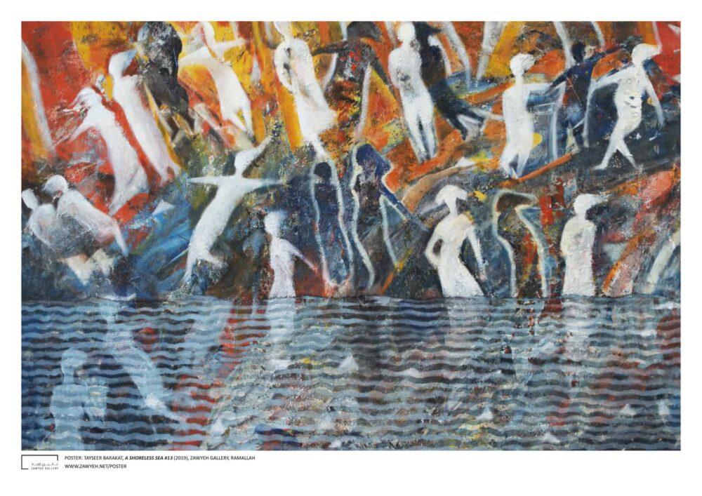 A Shoreless Sea #13 by Tayseer Barakat Poster