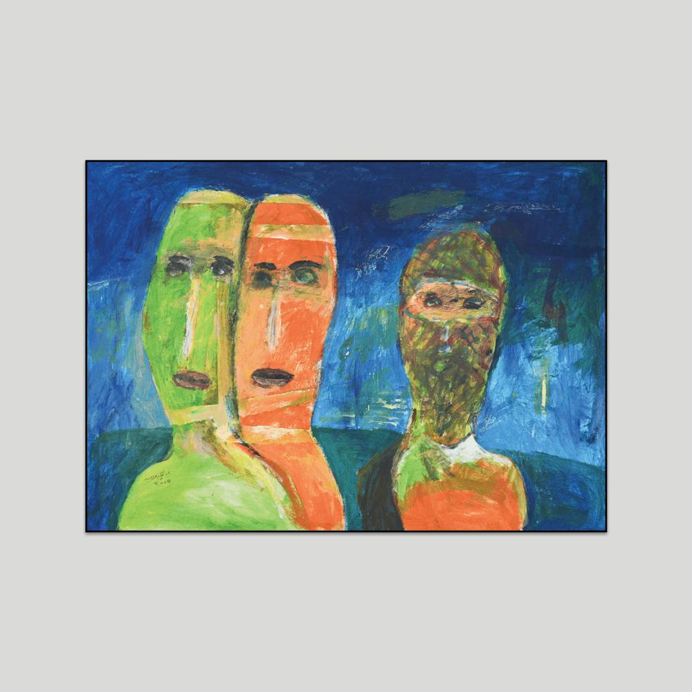 Canvas print Ibrahim Al Mozain