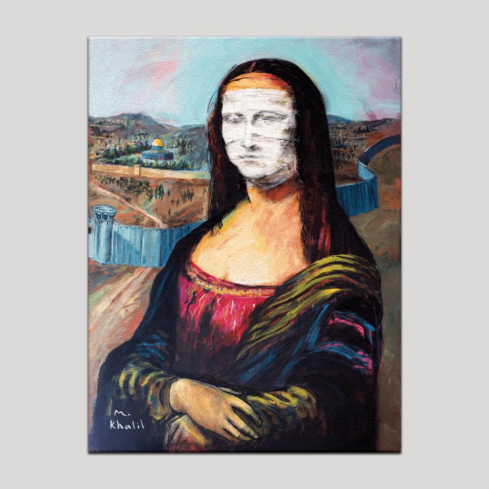 Mona Lisa Jerusalem
