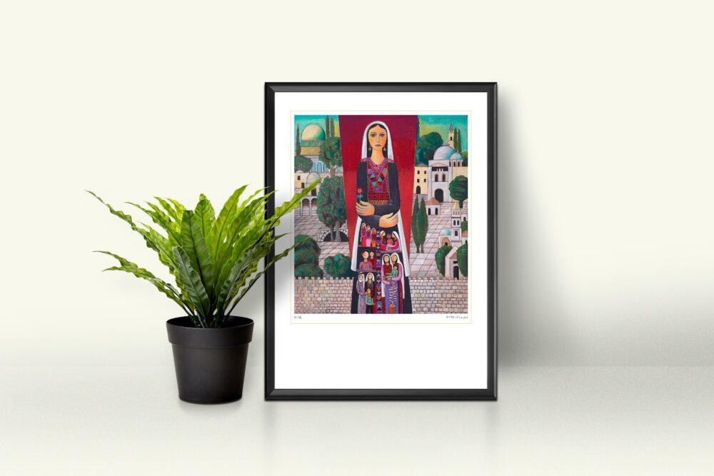holy land limited edition print nabil anani