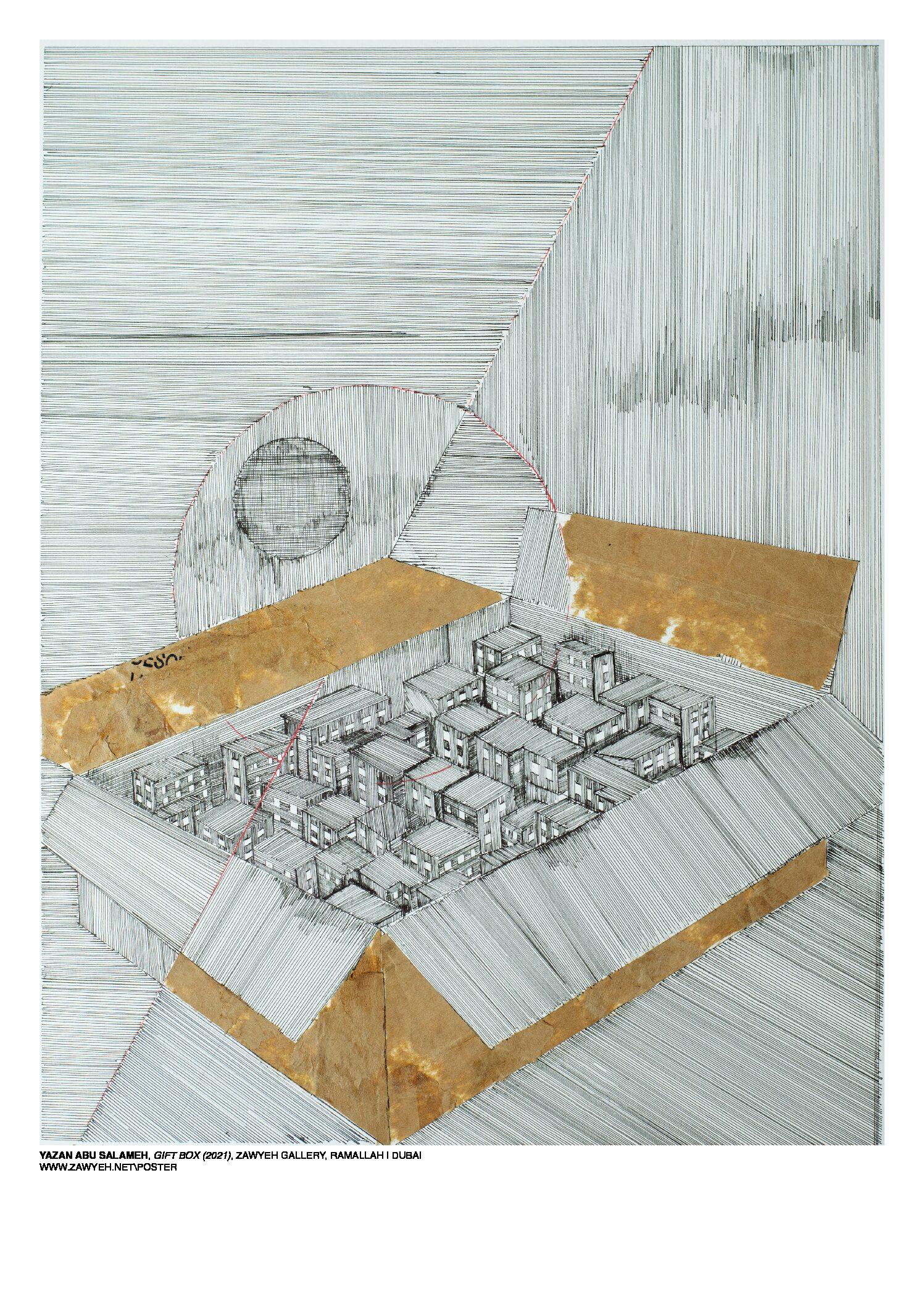 Gift Box by Yazan Abu Salameh
