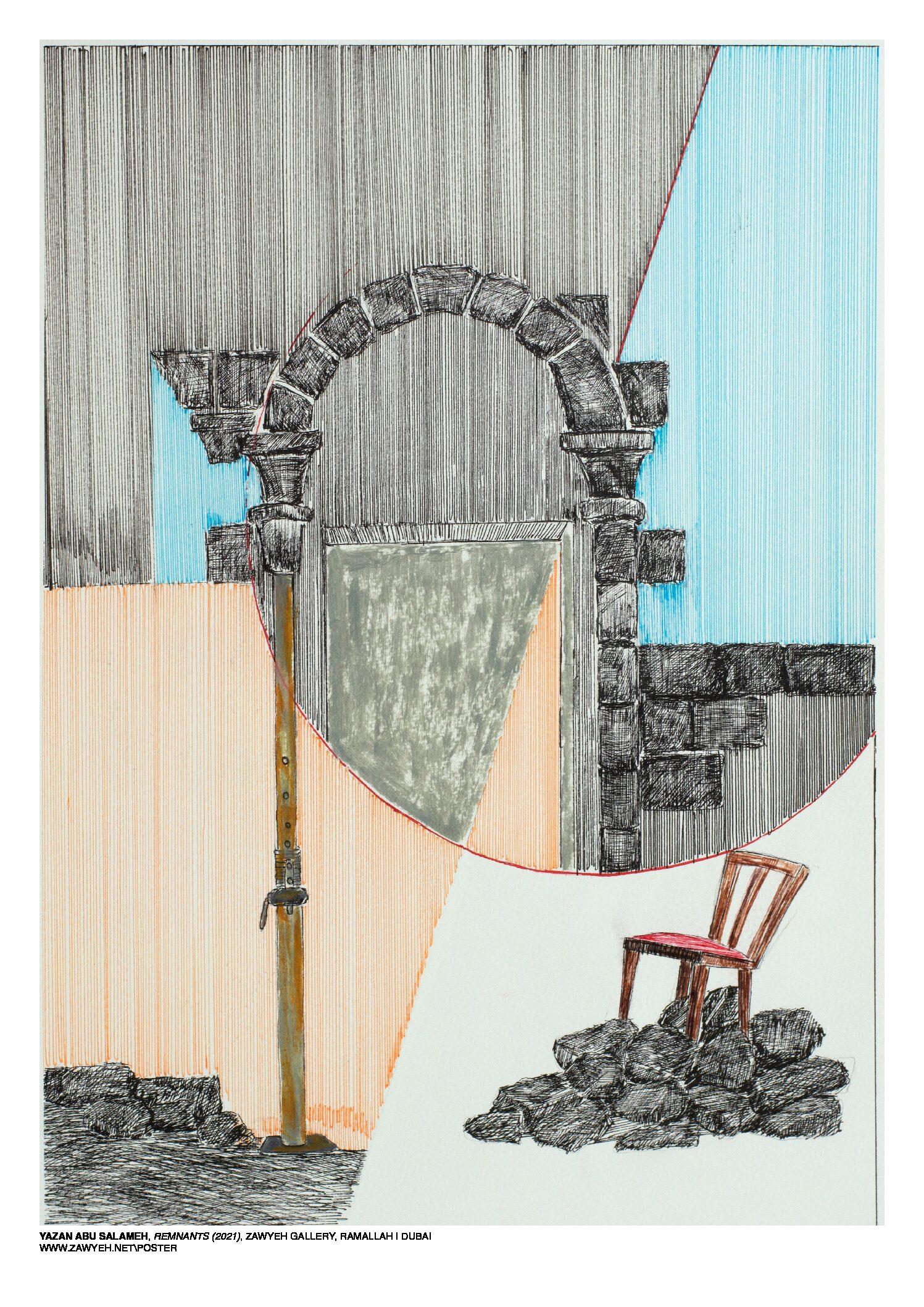 Remnants by Yazan Abu Salameh