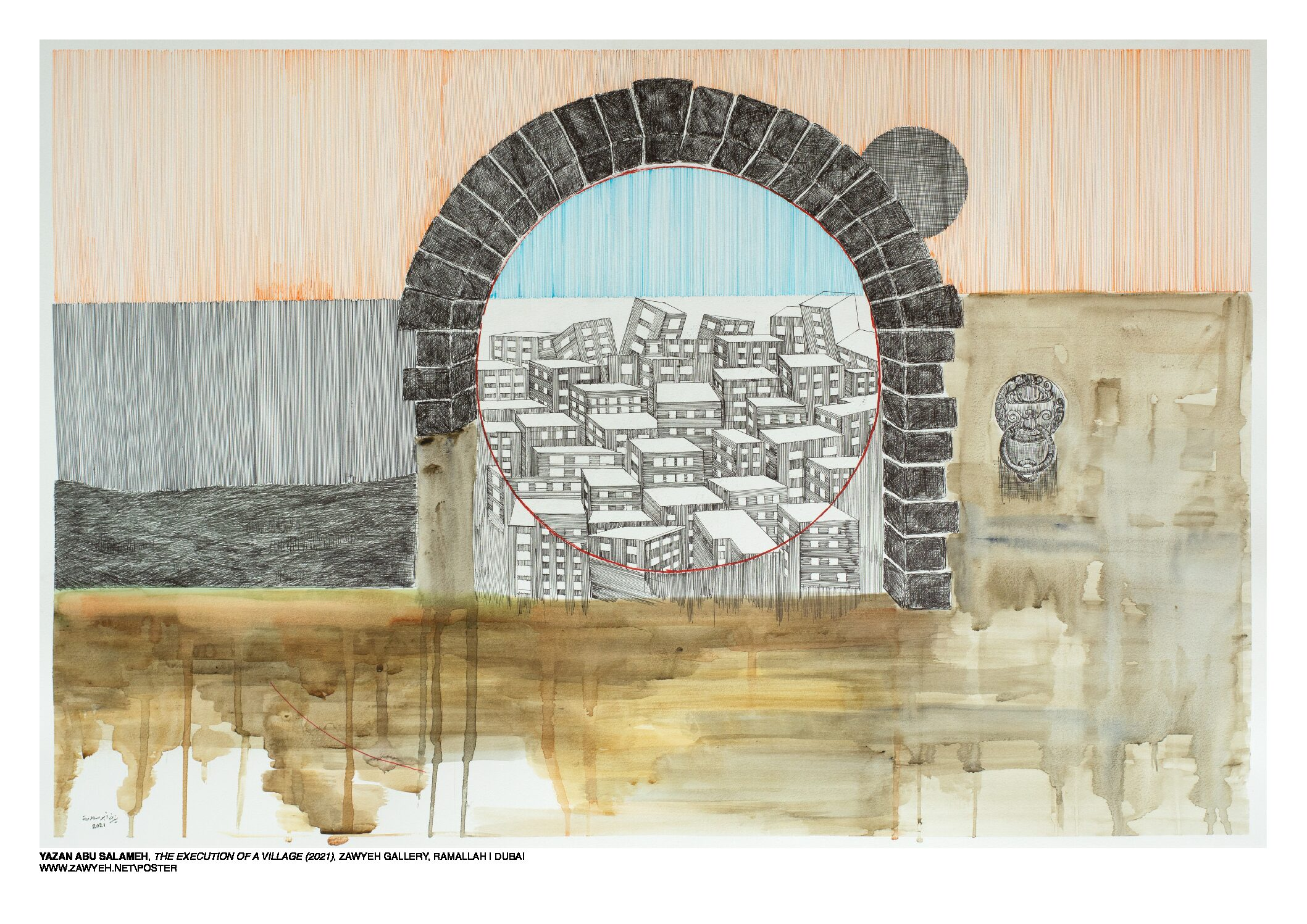 The Execution of a Village by Yazan Abu Salameh